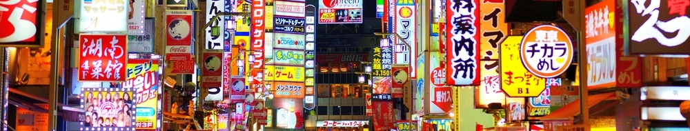 Tu Viaje a Japón al mejor precio